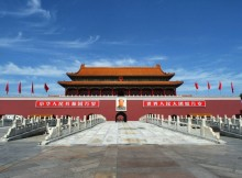 Pechino, Cina.