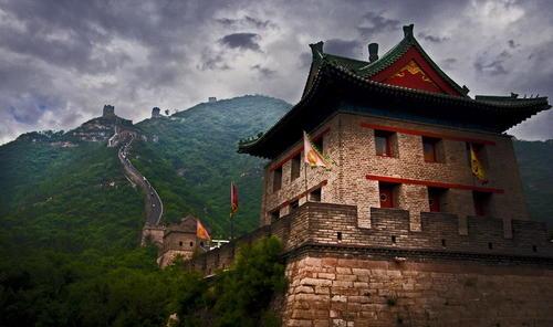 Grande Muraglia cinese.