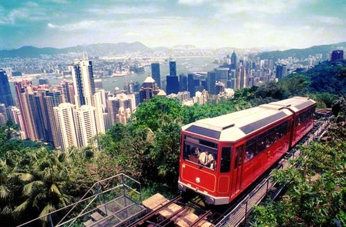 Hong Kong da Victoria Peak.