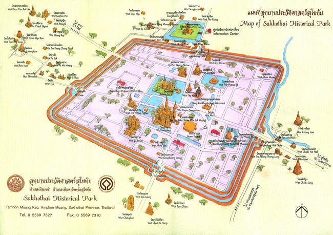 Mappa del Parco storico delle rovine di Sukhothai.