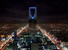 Riyad capitale dell'Arabia Saudita.